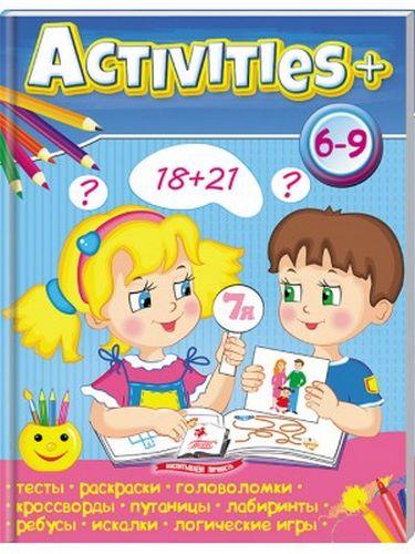 Activities+6-9 - фото 1