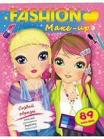 FASHION Make up (м'яка палітурка, 64 сторінки + 4 листи з наліпками)
