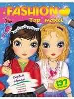FASHION Top models (м'яка палітурка, 64 сторінки + 4 листи з наліпками)