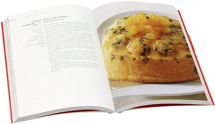 срочной бокюз поль золотая коллекция рецептов книги фото отыграла три