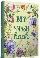 My Smash Book 4 укр