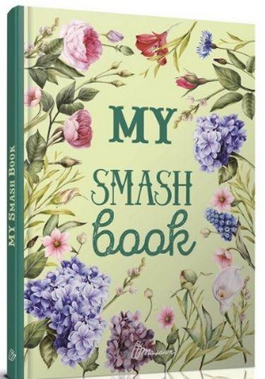 My+Smash+Book+4+%D1%83%D0%BA%D1%80 - фото 1