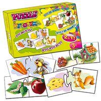 PUZZLE ігротека 2