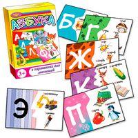 Азбука для малышей в картинках
