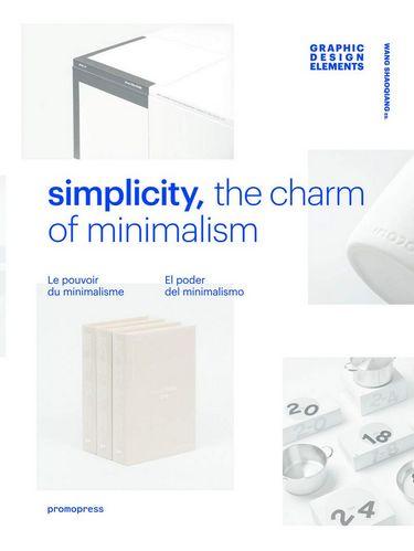 Simplicity - фото 1