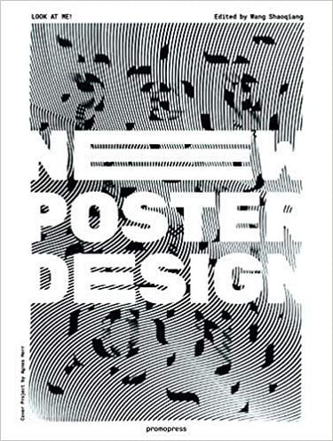 New+Poster+Design - фото 1