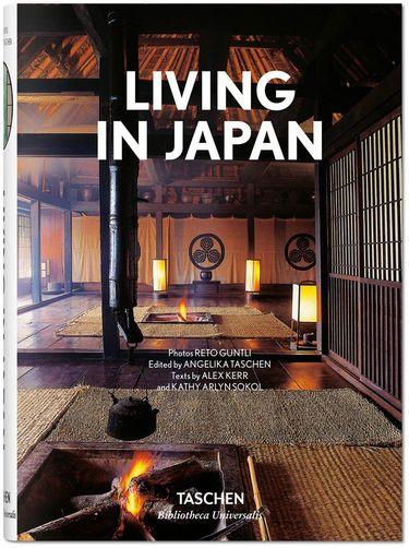Living+in+Japan - фото 1