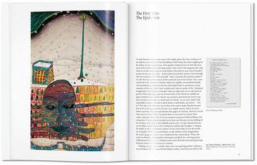 Hundertwasser - фото 2