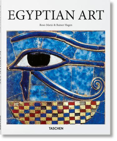 Egypt - фото 1
