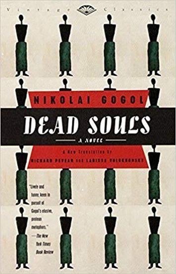 Dead+Souls - фото 1