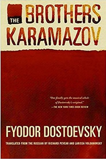 The+Brothers+Karamazov - фото 1