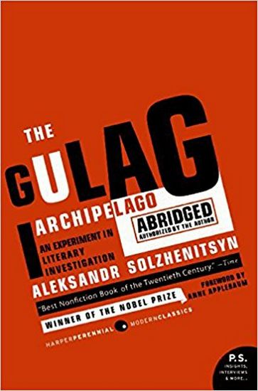 The+Gulag+Archipelago+Abridged%3A+An+Experiment+in+Literary+Investigation+%28P.S.%29 - фото 1