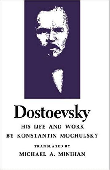 Dostoevsky%3A+His+Life+and+Work - фото 1
