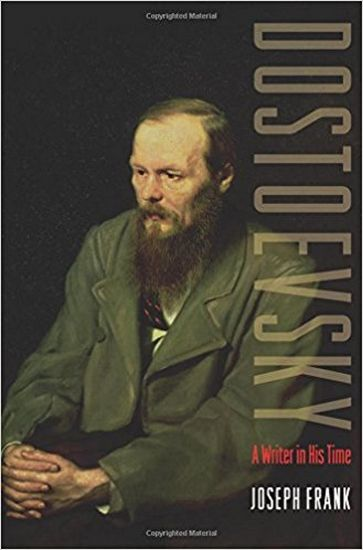 Dostoevsky%3A+A+Writer+in+His+Time - фото 1