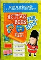 Aktive book fo kids.Level Up! Starter English