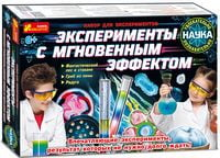 Набір для експериментів Експерименти з миттєвим ефектом