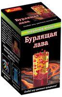 Наукові ігри Вируюча лава(ред.,гофра)