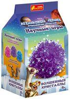 Набір для дослідів Чарівні кристали. Фіолетовий. Льодовиковий період.