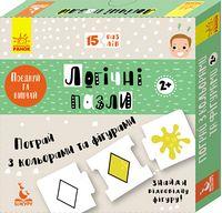 КЕНГУРУ Логічні пазли. Пограй з кольорами та фігурами 2+ (Укр)