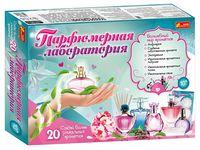 Лабораторія парфумів