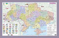 Україна. Політично-адміністративна карта М1:2,5 млн. формат 40*60 см