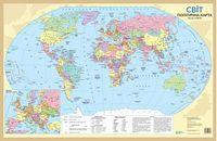 Світ. Політична карта   М1:55 млн. формат 40*60 см
