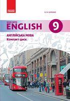 АНГЛ.мова. Dive into English. Аудіодиск до підручника 9(9) кл. (Укр)