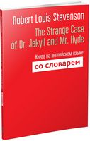 The Strange Case of Dr. Jekyll and Mr. Hyde. Книга на английском языке со словарем