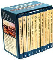 Подарунковий набір Історія без цензури - 10 книг