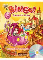 Bingo! Книга для учня. Рівень 2