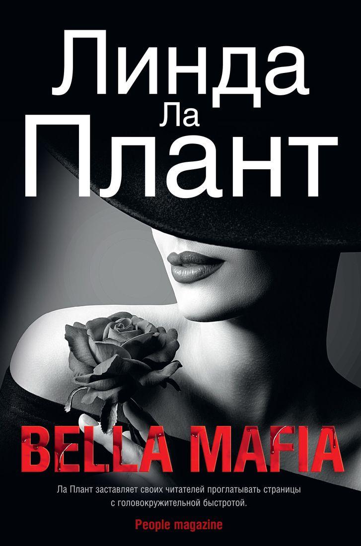 Bella+Mafia - фото 1