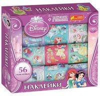 Наліпки у коробці Дісней Принцеси