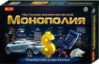 Економічна гра Монополія 10+