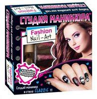 Набір для дизайну нігтів Класік