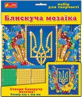 Блискуча мозайка Український герб