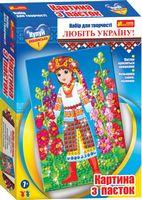 Картинка з паєток Україночка