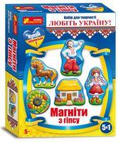 Гіпс на магнітах Україна