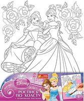 Розмальовка за номерами на полотні вел Дісней Принцеси Бель та Попелюшка