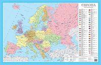 Європа. Політична карта. Масштаб 1:11 млн. формат 40*60 см