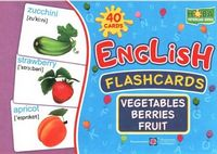 Комплект флеш-карток з англійської мови. Овочі, ягоди, фрукти