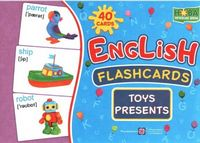 Комплект флеш-карток з англійської мови. Іграшки та подарунки