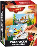 Розмальовка за номерами Дісней Літачки. Вогонь та вода