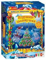 Новий рік Іграшкизавитушки (квіллінг)