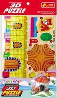 Іграшки 3Dпазли Будинок для вихованця котик (4в1)