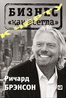 """К черту """"бизнес как всегда"""". Капитализм переходит на светлую сторону"""