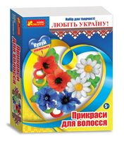 Прикраси для волосся Україна