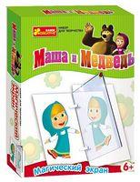 Набір магічний екран Маша і ведмідь