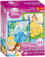 Картинка з гліттеру Дісней Принцеси Попелюшка та Красуня