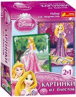 Картинка з гліттеру Дісней Принцеси Аврора та Рапунцель