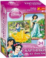 Картинка з гліттеру Дісней Принцеси Жасмін та Білосніжка
